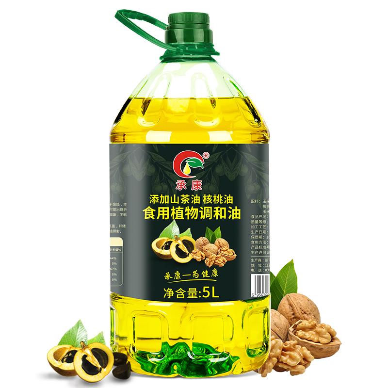 Camellia walnut oil edible oil non transgenic pressed camellia oil walnut oil blended oil vegetable oil salad oil 5L