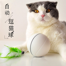 LED flash ball cat toy rolling ball luminous cat laser toy ball teasing cat electric ball pet cat toy