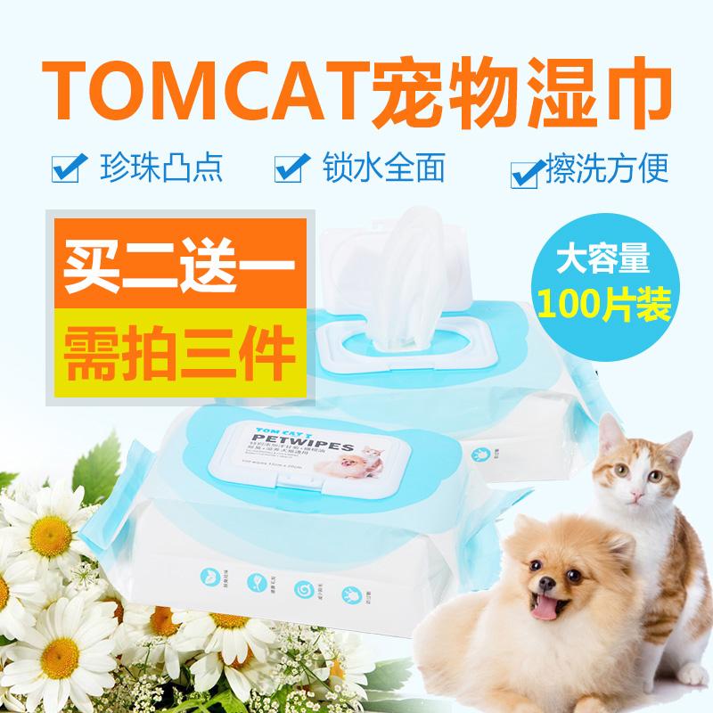 TOMCAT宠物湿巾泰迪比熊犬英短幼猫幼犬擦泪痕擦脚除臭杀菌湿纸巾