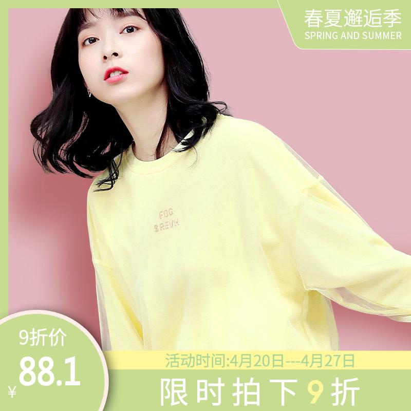 [碧比诗旗舰店卫衣,绒衫]黄色网纱卫衣女2019新款春装套头圆月销量4060件仅售79元