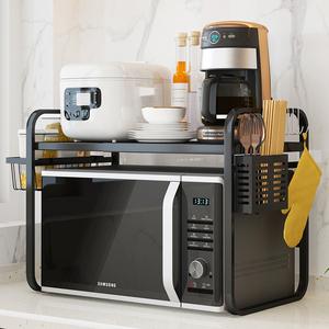 可伸缩调节微波炉置物架单层家用桌面烤箱电饭煲电器厨房收纳架子