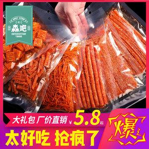 领3元券购买网红辣条休闲食品麻辣味超5大礼包