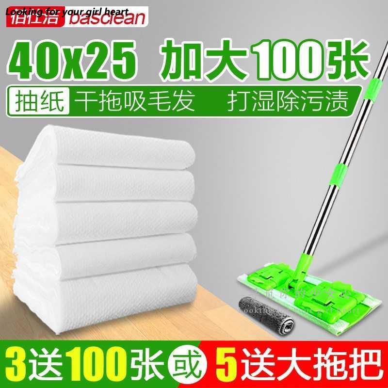 佰仕洁静电除尘纸拖把吸尘纸100片家用吸毛发免手洗擦拖地除尘布