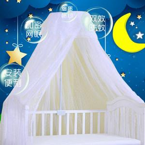 婴儿床带支架宝宝新生儿落地罩蚊帐