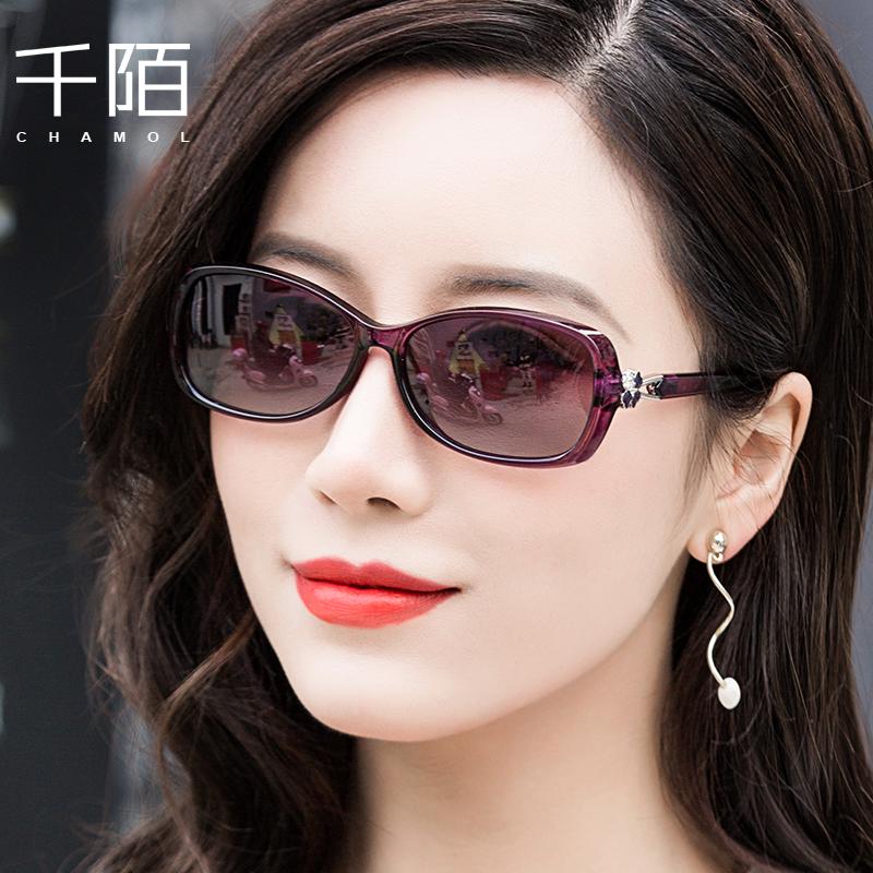 满90元可用5元优惠券小脸女方形2019新款开车偏光太阳镜