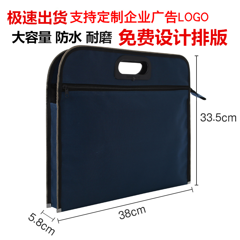 Custom bangbijia portable document bag waterproof Oxford canvas zipper archives conference information bag briefcase printing