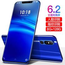 元以下指纹学生价电信超薄大屏500智能手机4G刘海屏全网通8X优米
