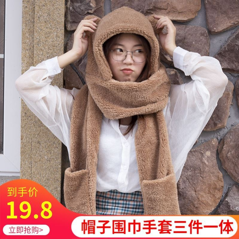 中國代購|中國批發-ibuy99|围巾|金智妮同款可爱学生耳朵围巾帽子一体女两件套骑车防寒