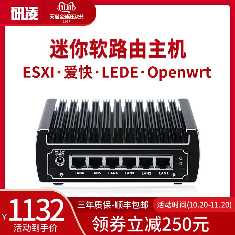 研凌3865U/3855u/i3-7100/i5-7200u软路由ikuai主机lede小型工控机linux esxi迷你主机小电脑无线6千兆网卡口