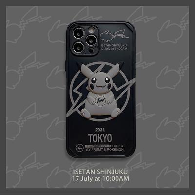 适用于iPhone12手机壳潮牌苹果12promax保护壳苹果11手机壳个性创意爱疯十二手机壳全包防摔搞怪潮男ip12外壳