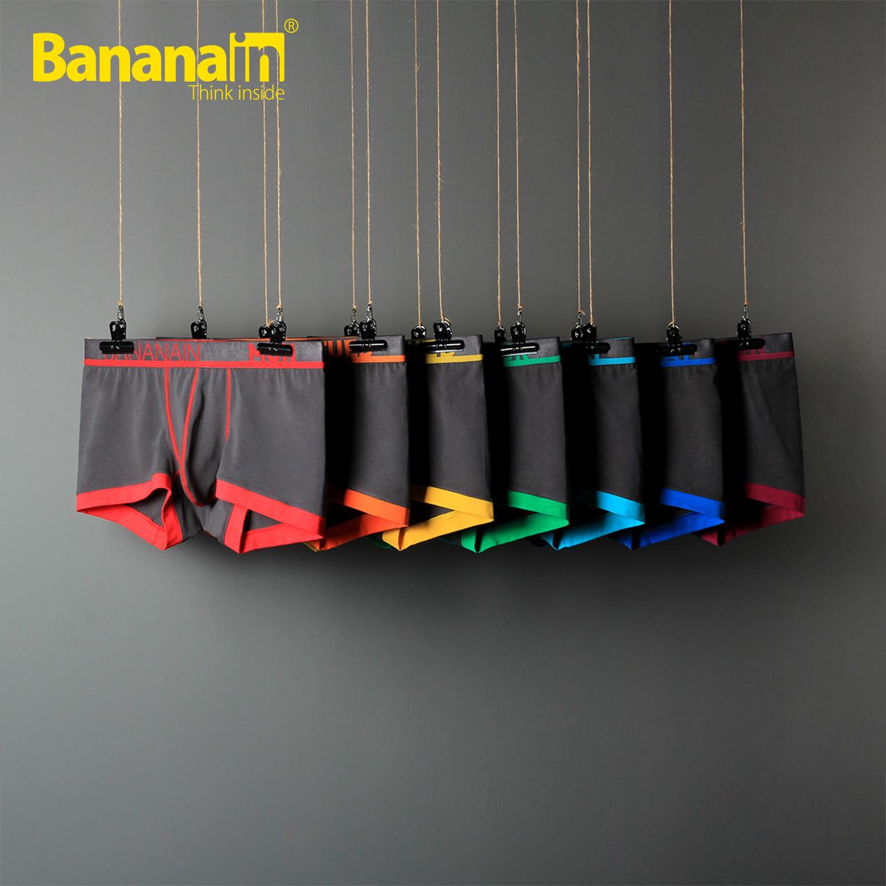 7件装Bananain蕉内507W纯棉星期裤平角内裤礼盒情人节送男友礼物