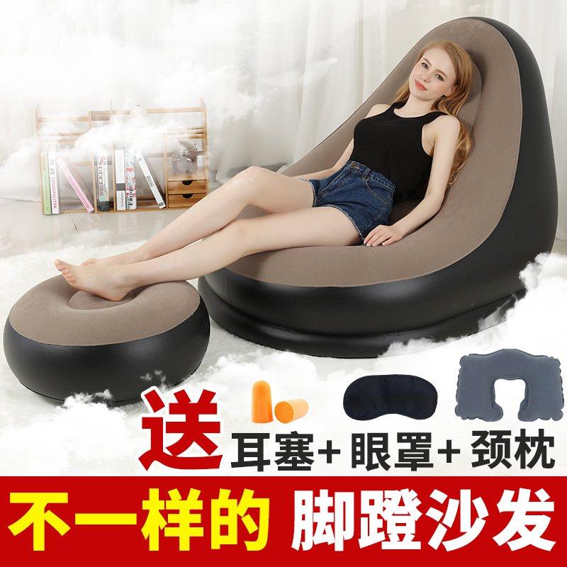 Портативный складные газированный стул газированный диван - кровать гостиная вздремнуть кровать бездельник диван случайный шезлонг использование