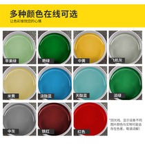 Water-based floor paint cement ground non-epoxy resin indoor and outdoor household wear-resistant acrylic Plant Workshop environmental Protection