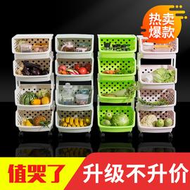 厨房置物架落地多层蔬菜用品家用大全菜篮子玩具阳台储物收纳架子图片