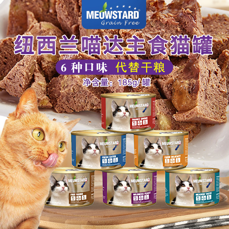 Консервированная еда для кошек Артикул 523931277360
