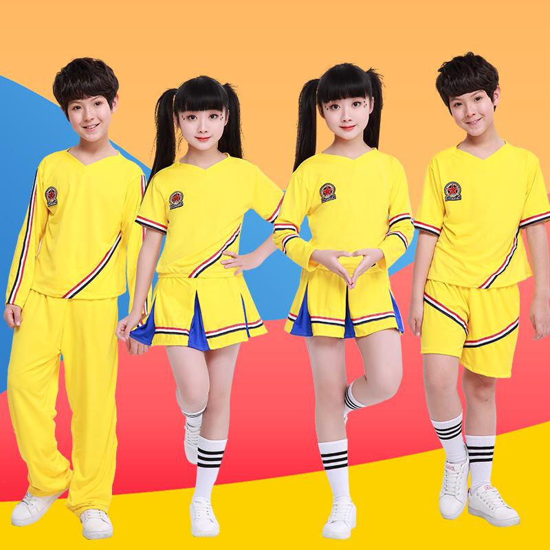 兒童中小學生啦啦操啦啦隊足球寶貝服裝運動會開幕式表演出服套裝