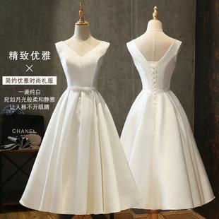 晚礼服2021新款 伴娘宴会连衣裙旅拍缎面影楼名媛白色 女简约中长款