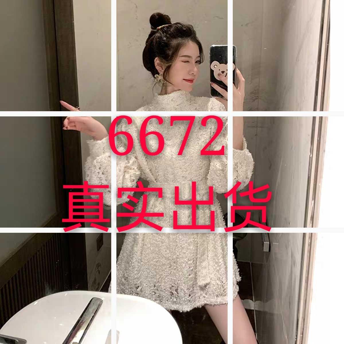 12.2新品包郵 韓版寬松名媛風連衣裙