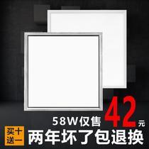 格栅面板灯600x600铝扣石膏矿棉板3030集成吊顶嵌入式led平板灯