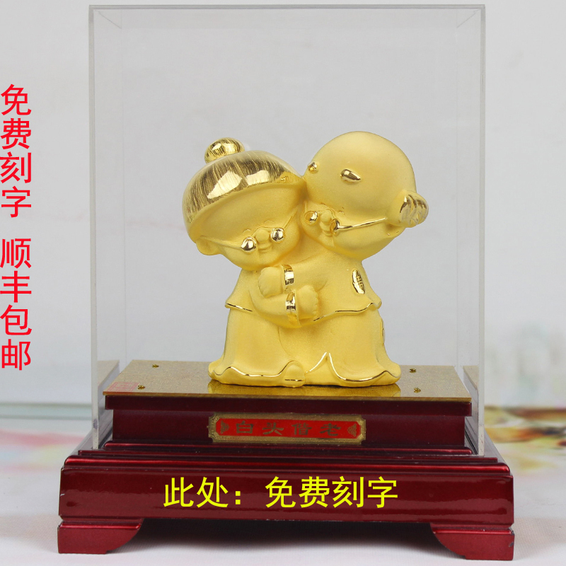 Genuine cashmere sand gold high grade gold wedding silver wedding gift practical gift for parents and elders