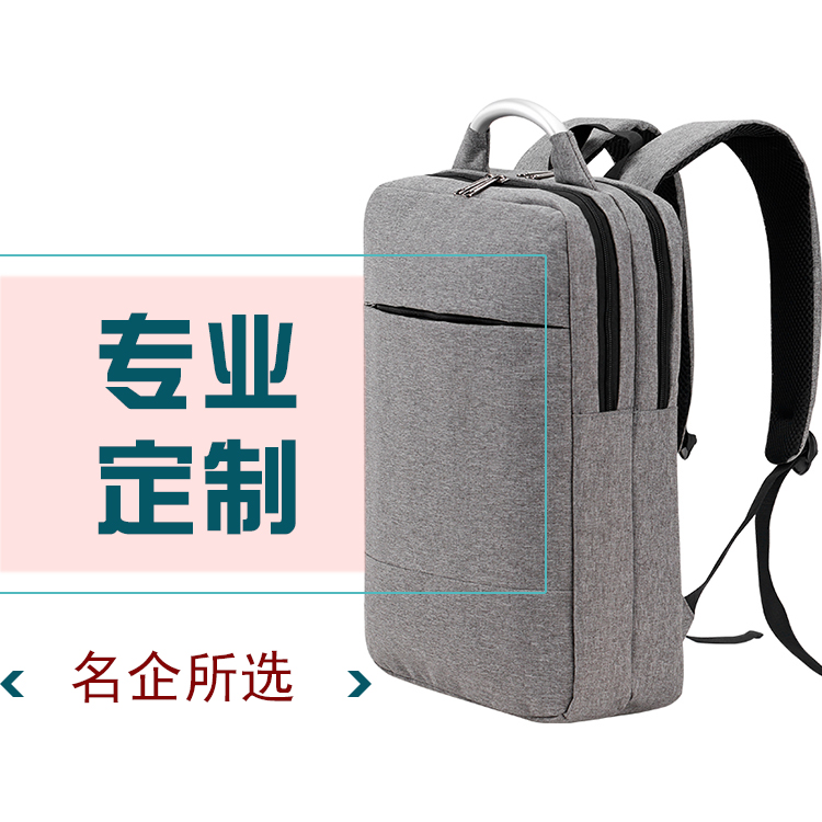 书包定制印LOGO业务电脑包商务礼品学生笔记本双肩背包订做字图案