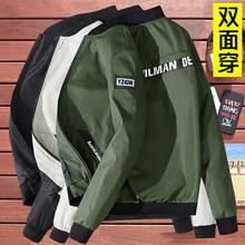 春秋裝 潮流休閑修身 衣服 男士 外套夾克棒球服青少年韓版 雙面穿新款