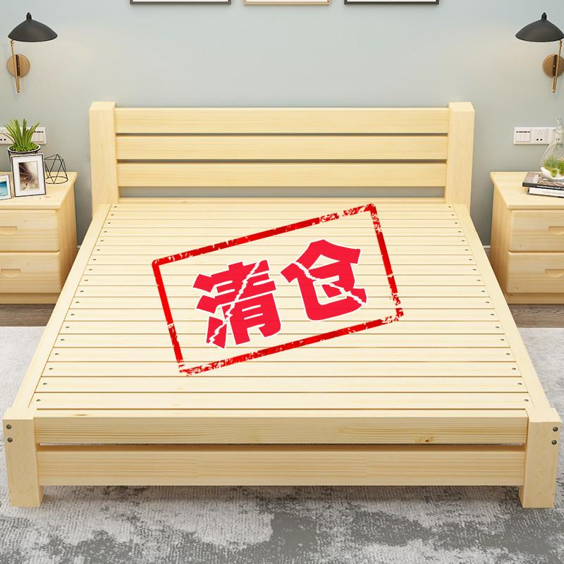 1.8米松木现代简约1.2 m实木床