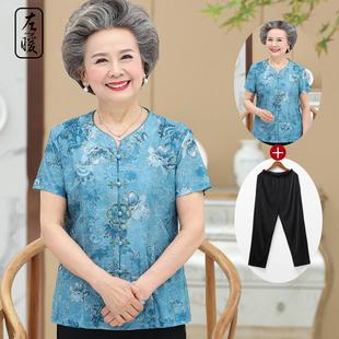 奶奶裝夏裝短袖套裝60-70-80歲老人衣服媽媽兩件套中老年人夏裝女