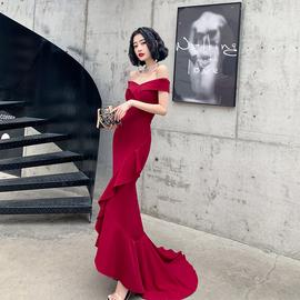 鱼尾敬酒服新娘2020新款结婚酒红色一字肩长裙修身晚宴礼服女冬季