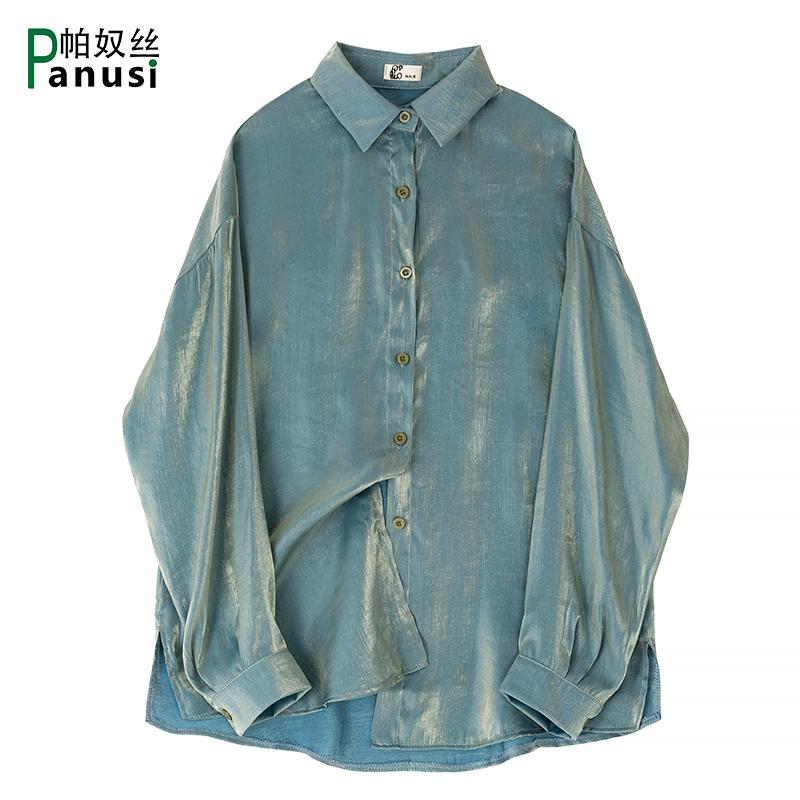 人鱼姬设计感长袖早秋新款闪光衬衫(用1元券)