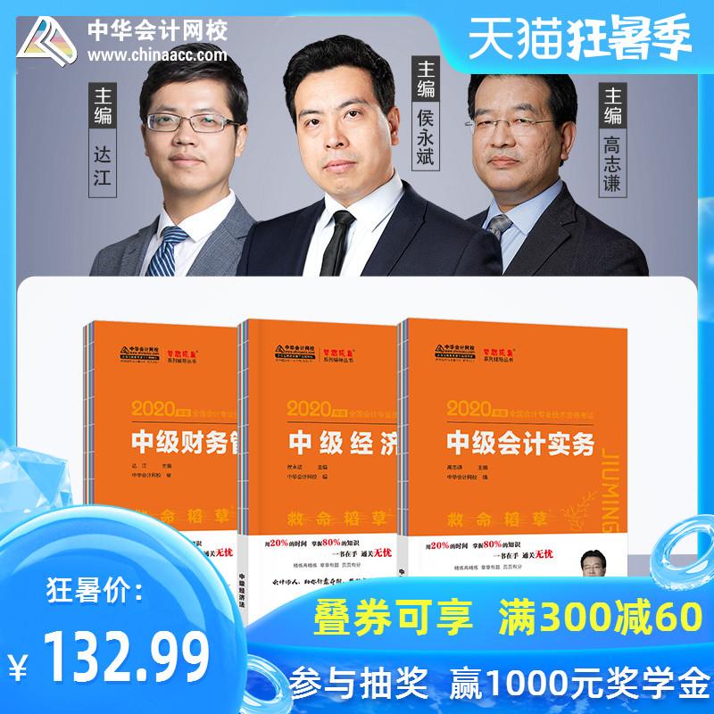 Экономическое право Артикул 586367021143