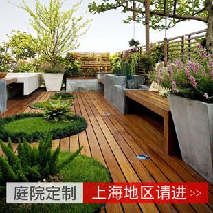 防腐木木地板户外露台碳化木室外庭院葡萄架围栏栅栏护栏上海安装