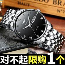 2020新款防水男士手表全自动机械表石英表超薄瑞士黑科技国产腕表