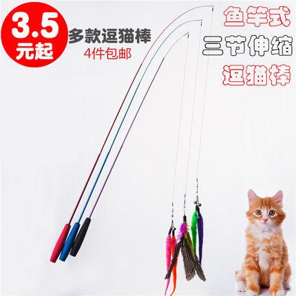 逗猫棒长羽毛猫玩具宠物猫咪用品伸缩逗猫杆激光逗猫笔仙女斗猫棒