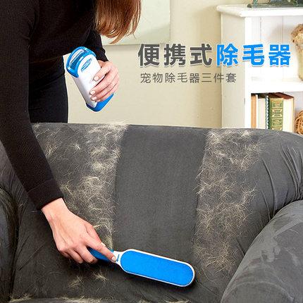 狗毛猫毛清理器去衣服浮毛除毛神器猫吸毛器宠物毛发床上沙发清理