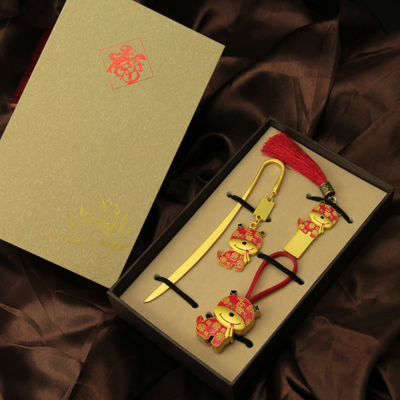 狗年吉祥物套装中国风特色出国创意伴随手礼公司商务礼品定制logo