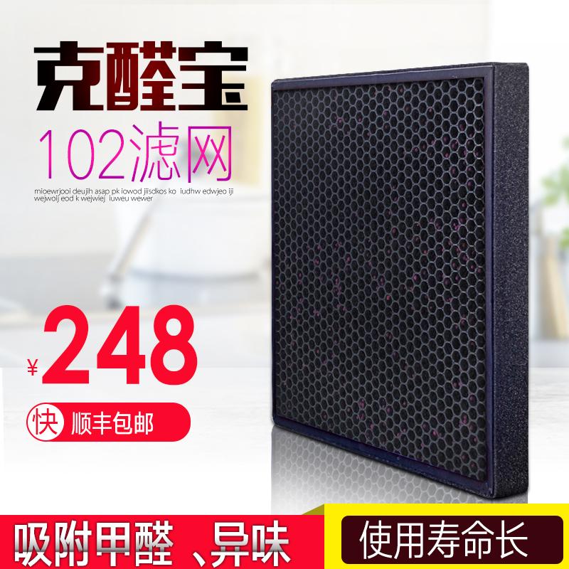 [空气氧吧空气净化,氧吧]双飞燕滤巨人新品D2030空气净化器月销量1件仅售248元
