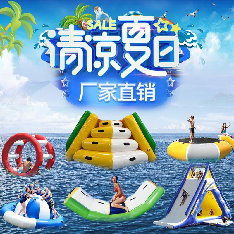 儿童移动充气水上乐园设备大型户外水上游泳池蹦床玩具跷跷板滑梯