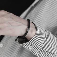 黑色手绳手链男潮单身简约潮流复古男士编织绳银手串潮牌男生首饰