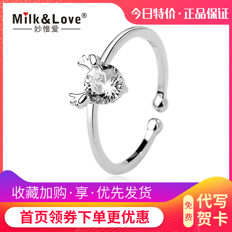 Milk & love has you all the way antler ring female opening design adjustable size sweet romantic Japanese and Korean style