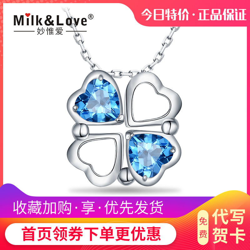Sterling Silver Necklace womens four leaf clover fashion clavicle chain simple temperament fashion heart-shaped pendant jewelry girlfriend birthday gift