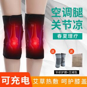 电加热护膝保暖老寒腿男女理疗热敷防寒护腿腿部膝盖关节疼痛神器