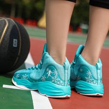 冬款 男減震耐磨毒液56外場球鞋 男鞋 2019秋季 高幫學生運動鞋 籃球鞋
