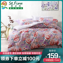 Fu Anna's home textile Saint flower double face four sheets of sheets, three sets of autumn and winter kit, thermal quilt cover.