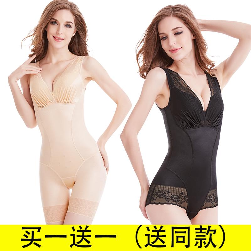 美人谣计塑身内衣服女正品产后瘦身收腹束腰燃脂美体塑形夏季薄款