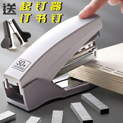 省力订书机办公用学生用钉书装订机