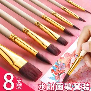 水粉画笔套装排笔美术生尼龙刷子