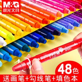晨光油画棒水溶性36色旋转彩色蜡笔套装24色儿童宝宝画笔彩绘棒腊笔可水洗幼儿园48色涂色炫彩棒彩笔安全无毒