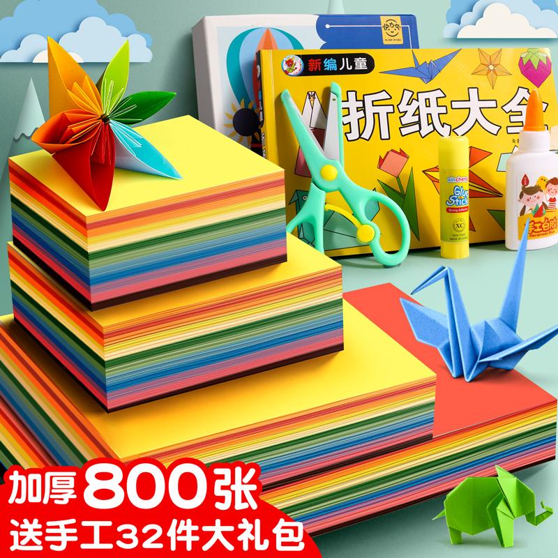Оригами Артикул 578942063413