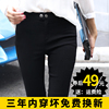 Outer wear black leggings pants spring 2017 new large size nine feet pencil tight trousers summer thin section